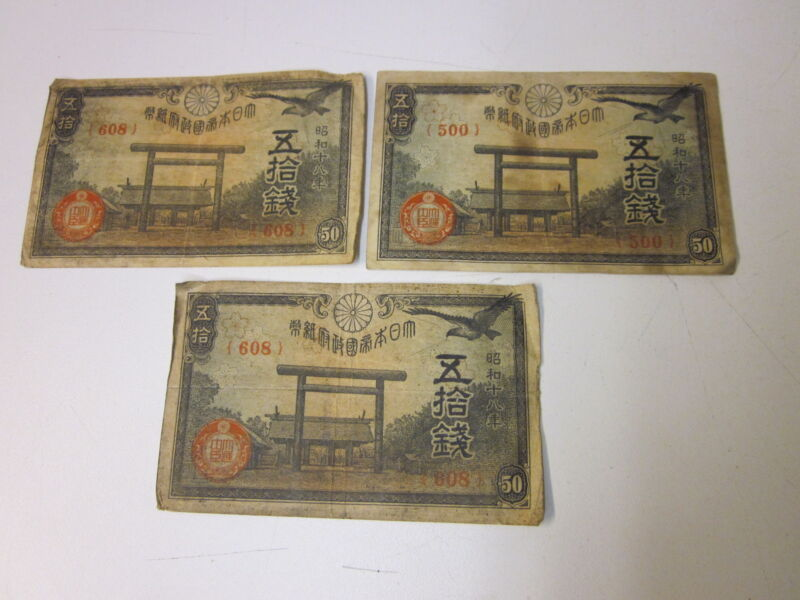 3 WWII Japan Bank Notes.....1944