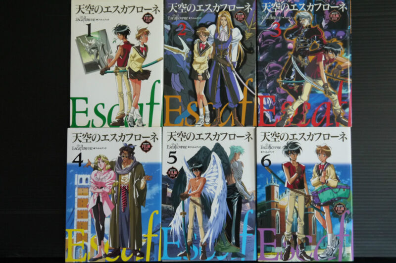 JAPAN Escaflowne Film Book LOT #1~6 Complete Set