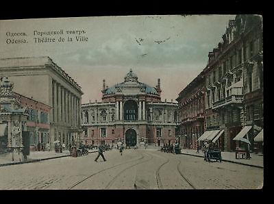 RUSSIA UKRAINE ODESSA  CITY THEATER Pre-1900 USED 1908