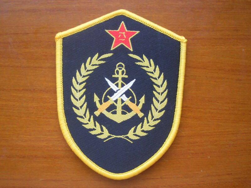 China PLA Navy Marines Patch