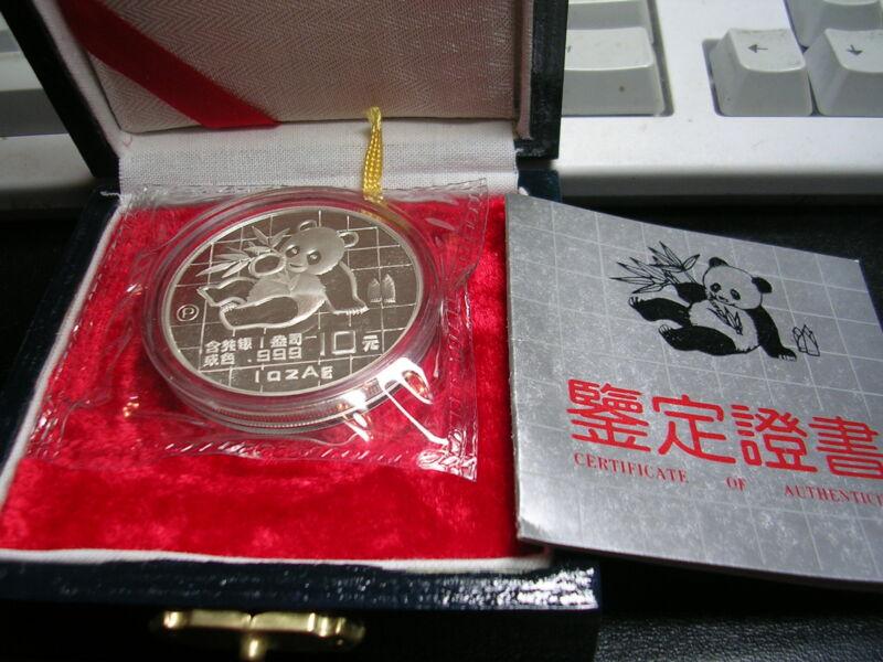 1989 China 1 oz PROOF  PANDA 10 Yuan SILVER SEALED