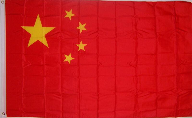 NEW BIG 2ftx3 CHINA GARDEN YARD FLAG better quality usa seller