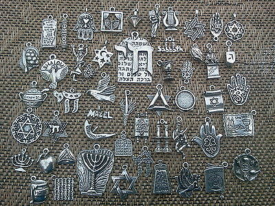ISRAEL RELIGION 12 ASSORTED JEWISH PEWTER CHARMS / PENDANTS ALL NEW.