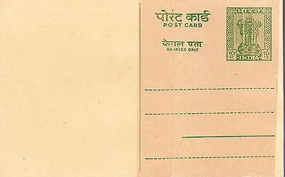 """INDIA:Unusual """"PASTE-UP""""-10P Card-""""INDIA"""" in English at bottom, Hindi at top"""
