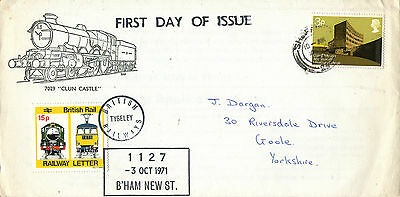 3 OCTOBER 1971 STANDARD GUAGE STEAM TRUST 7029 CLUN CASTLE COVER VARIOUS SHSs