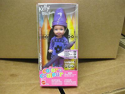 2003 Color Fun *Lorena* Kelly doll