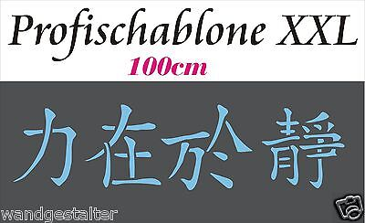 Wandschablone, Schablone, Malerschablone - IN DER RUHE LIEGT KRAFT - 100cm