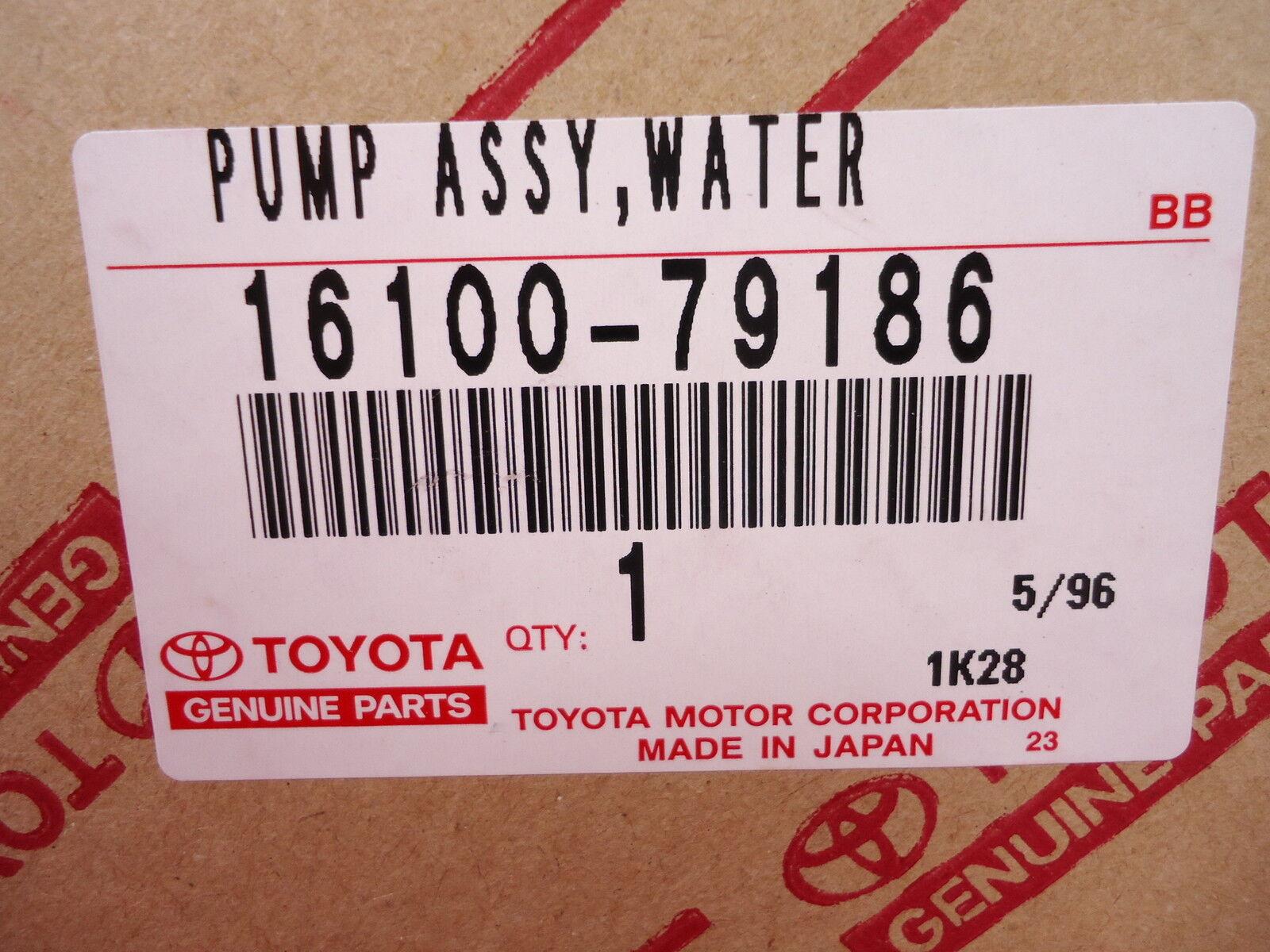 Toyota Water Pump 3sfe Engine Camry Celica New Genuine