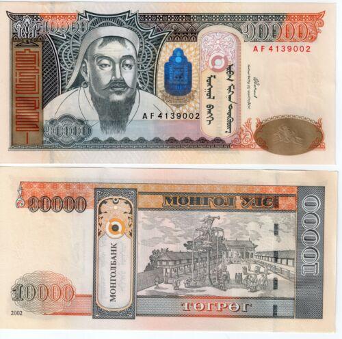 Mongolia 10000 Tugrik Hybrid Polymer Banknote