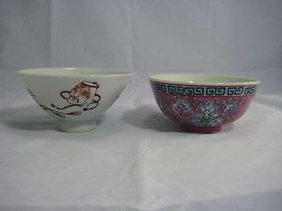Vintage Chinese Japanese Oriental Theme Rice Soup Bowls Marked Set of 2