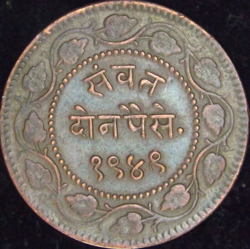 VS1949/4 (1892) India Baroda 2 Paisa - KM# 32.2a - VF - CC