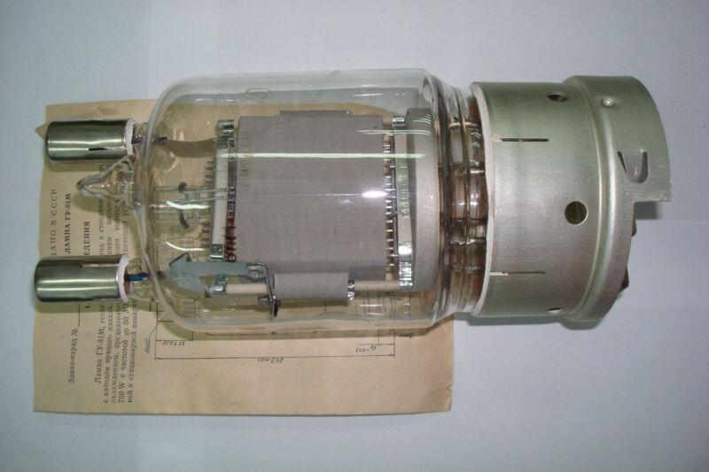 GU-81M High Power 750W 50MHz Pentode GU81M GU81 HAM Transmitting Generator Tube