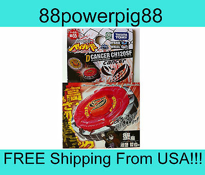 Takara Tomy Beyblade Metal BB-55 Booster Dark Cancer CH120SF US Seller ()