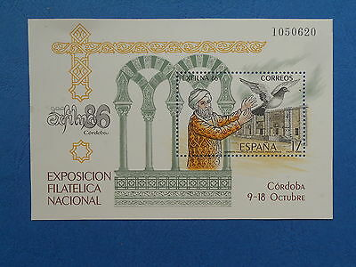 Spanish Stamps - 1986 Exfilna National Stamp Exhibition Cordoba