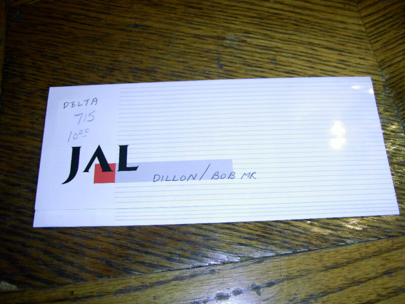 VINTAGE JAL AIR LINES BOARDING TICKET JACKET