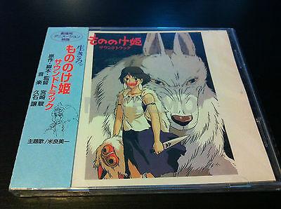Miyazaki Hayao Ghibli Soundtrack CD Princess Mononoke Hime MIYA Records Music