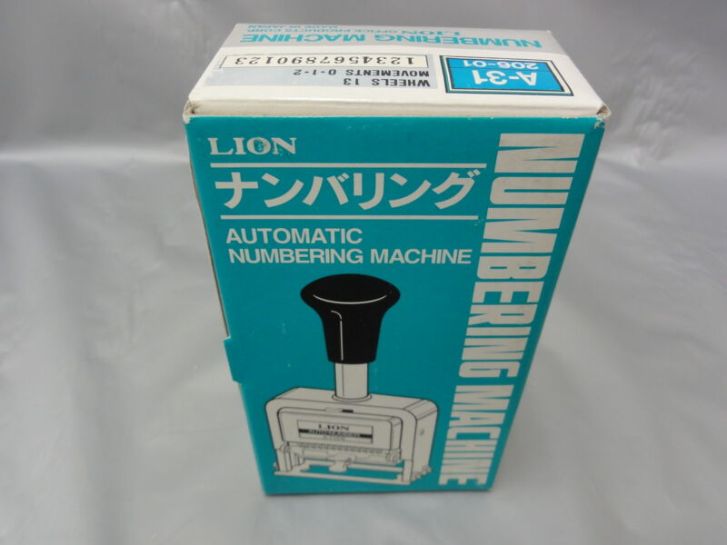 Automatic Numbering Machine, A-31, 13 wheels. Made in Japan