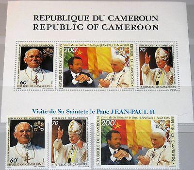 CAMEROUN KAMERUN 1985 1090-2 Block 24 784-6a Religion Visit Pope J. Paul II MNH