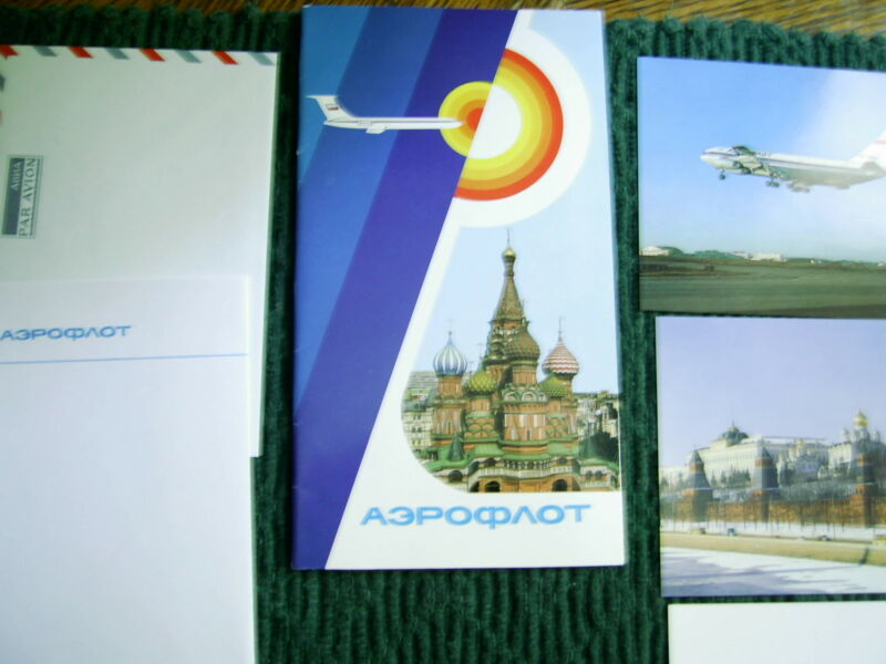 AEROFLOT SOVIET AIRLINE - WELCOME PACKET - NEW