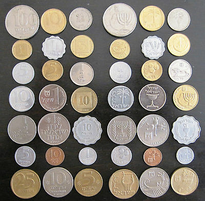 Lot Of 21 Old Israel Coins All Different! <> Free International Shipping