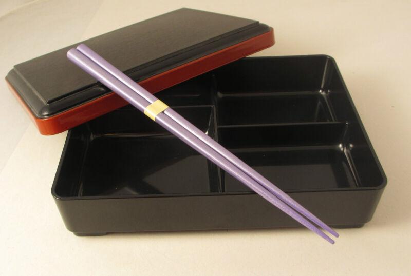 New BENTO BOX & Purple Pearl Chopsticks boxes BLACK 750ml Made in Japan JAPANESE