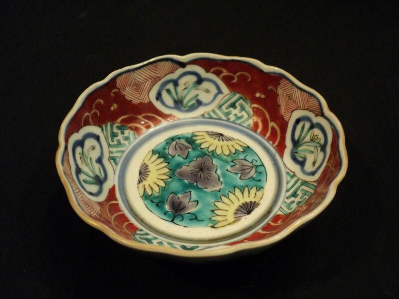 """BEAUTIFUL ANTIQUE JAPANESE KUTANI SMALL 5"""" BOWL, MEIJI PERIOD 1868-1913"""