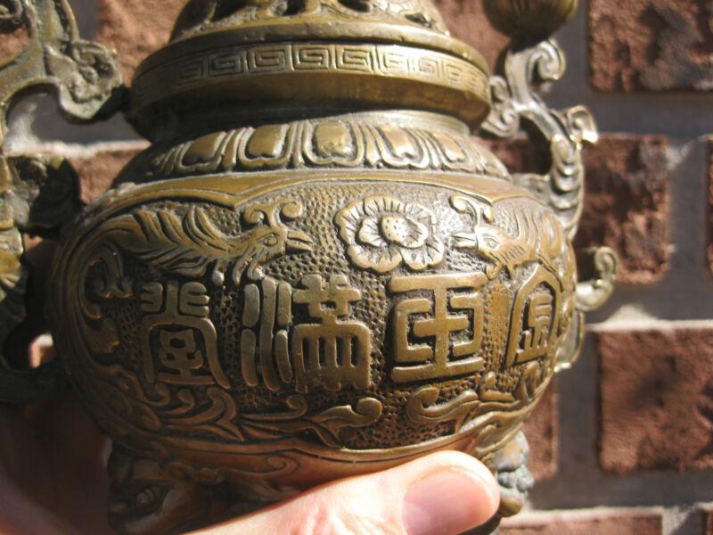 Ming Dynasty 大明 Copper Lion Incense Burner, Xuande Emperor 宣德