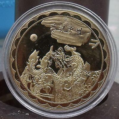 HUGE 22K GOLD PLATED CHINA LUNAR ZODIAC DRAGON ENCASED MEDALLION~FREE SHIPPING~