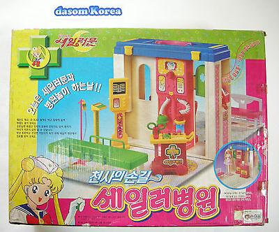 Sailor Moon : Sailormoon Hospital Playset