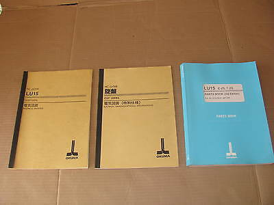 OKUMA Parts and Electrical manuals for LU15 C-2S, T-2S with OSP7000L, set of 3