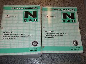 pontiac grand am repair manual ebay rh ebay com 2004 pontiac grand am service manual pontiac grand am 1999 to 2005 service workshop repair manual free