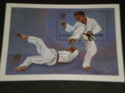 ZAMBIA 1988 JUDO OLYMPIC GAMES MINATURE SHEET