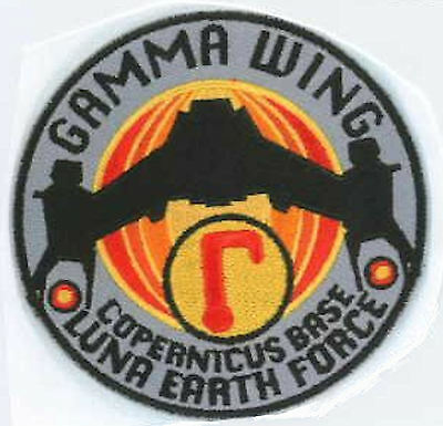 Babylon 5 Gamma Wing Squadron Embroidered Iron-on Patch