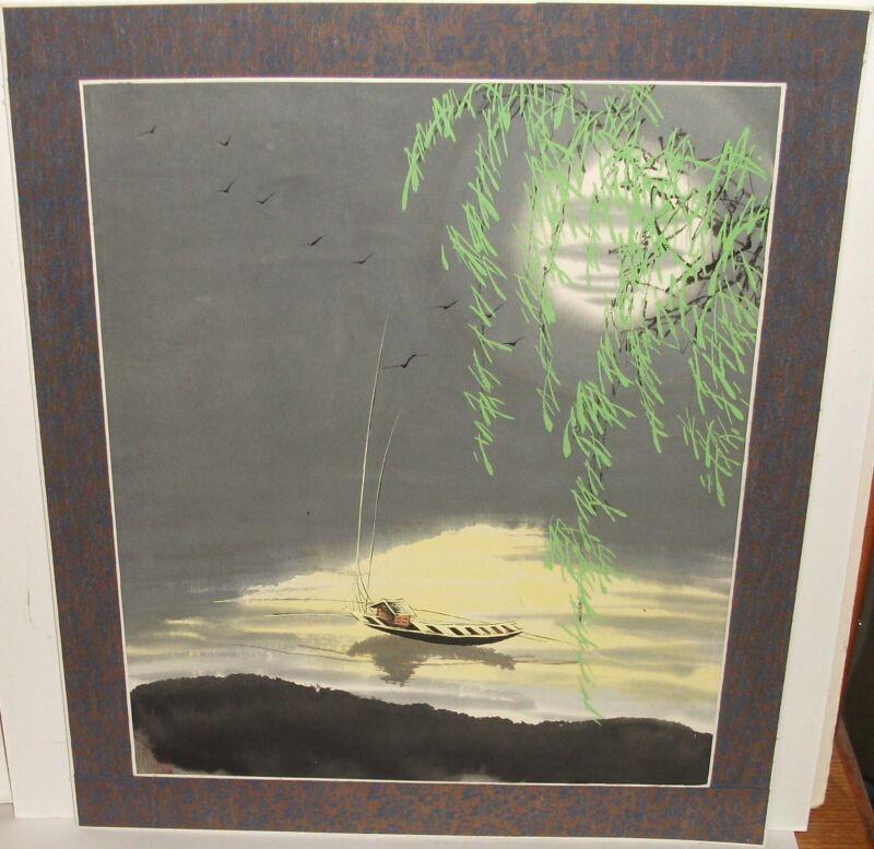 JAPANESE WATERCOLOR LANDSCAPE RIVER BOAT AT SUNSET PAINTING SIGNED