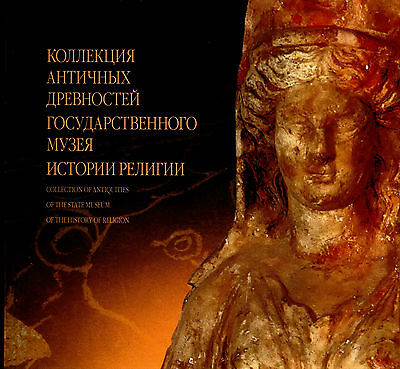 Collection of antiquities of the State Museum of History of Religion.NEW