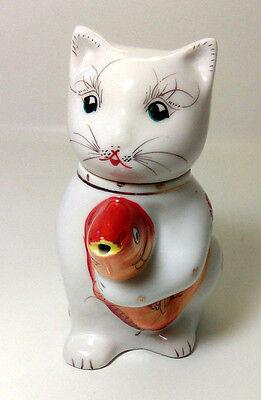 Cat with Fish Pitcher Carp Koi Porcelain China Gold trim cream milk tea Kitten