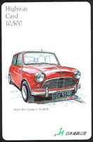 Phone Card Japan - Highway Card 10,500 - Austin Mini Cooper S - Scheda Telefono - mini cooper - ebay.it
