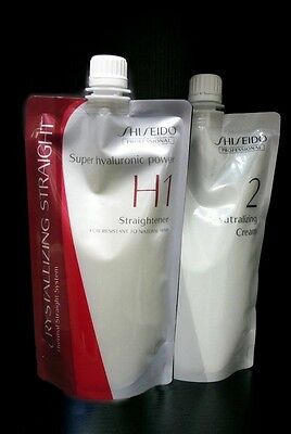 "#1 Shiseido Crystallizing Straight For Coarse hair ""H"" FREE TRACKING"