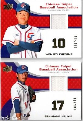 Wei-Jen Cheng 2008 Upper Deck USA Team Chinese Taipei Game Used Jersey #20/479 image