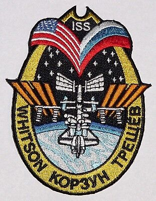 Aufnäher Patch Raumfahrt ISS Mission - Expedition 5 ..............A3215