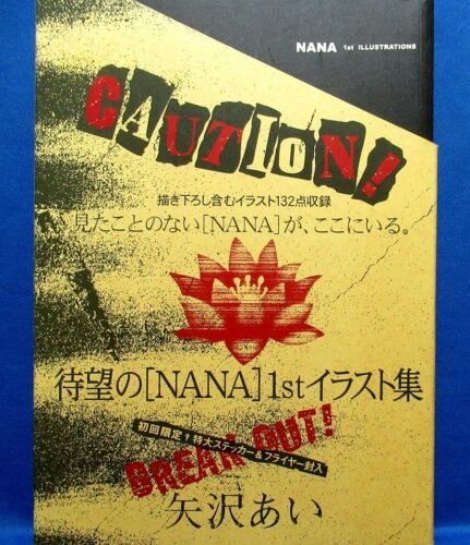 NANA 1st Illustrations Collection - Ai Yazawa /Japanese Anime Art Book