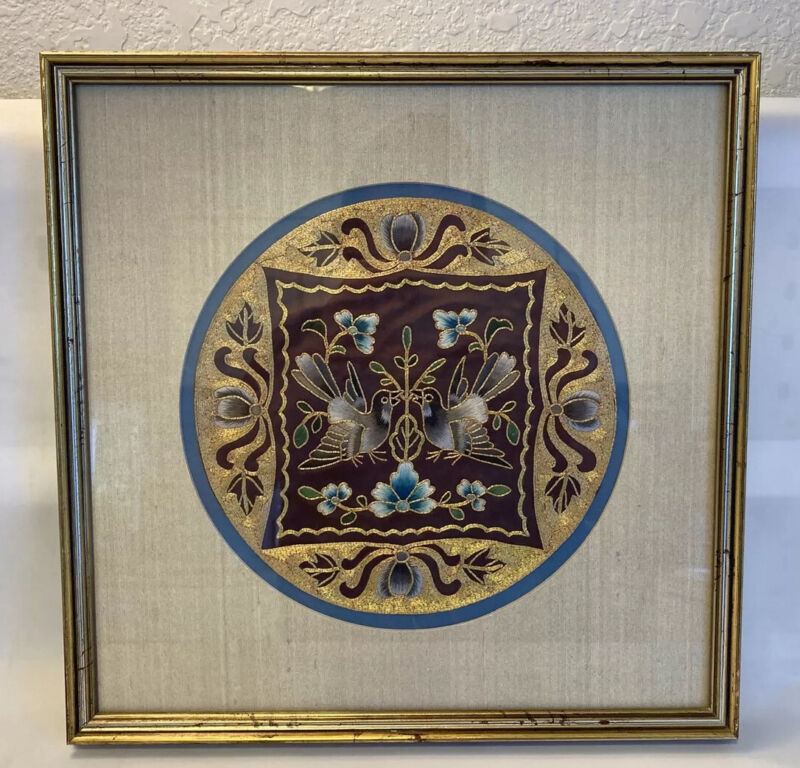 """Vtg Asian Embroidery, Golden Thread on Brown Silk, 2 Birds, Round 8""""D, 13""""Square"""