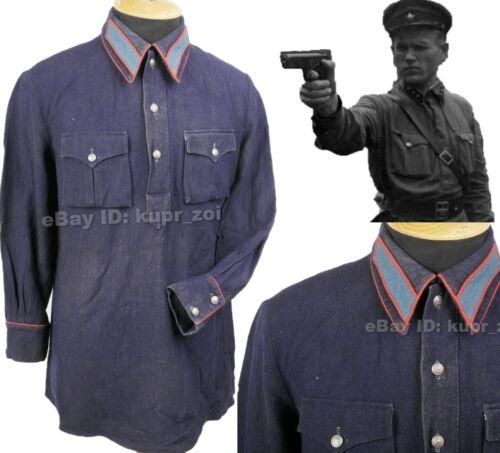 Rare Gimnasterka guard GULAG internal troops NKVD 1930 Militia