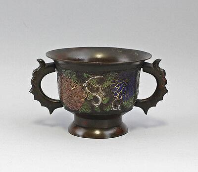 8339032 Metal Handle Vase Cloisonné