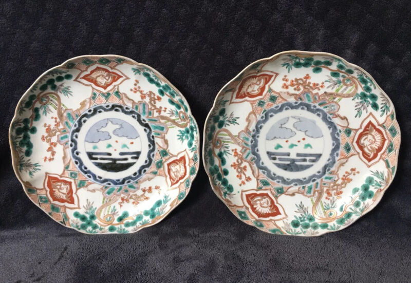 Antique Japanese Kakiemon Style Imari Arita Scalloped Porcelain Plates MARKED