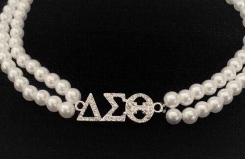 Delta Sigma Theta Sorority Pearl Necklace