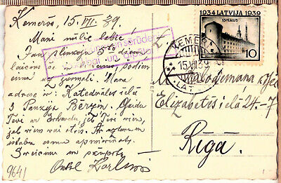 Latvia Lettland pc with slogan cancel Kemeru dunas un serudeni ...15.7.1939.