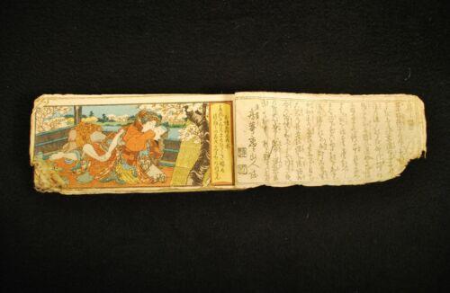 RARE C.1850 JAPANESE SHUNGA WOODBLOCK EROTIC PRINT BOOK / 4 COLOR 8 B&W, Peeping