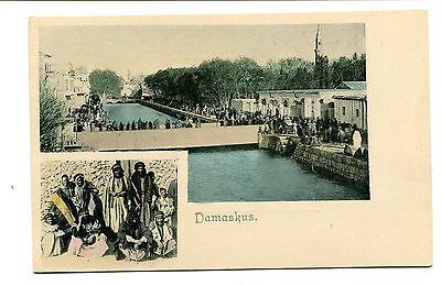 Vintage Postcard DAMASKUS Damascus Syria multi-view UDB unused