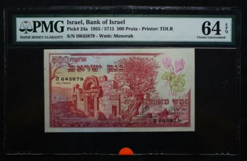 Israel, Bank of Israel, 500 Pruta 1955-5715 - P#24a